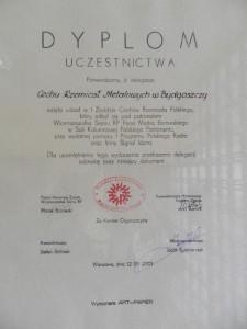 DSCN3818