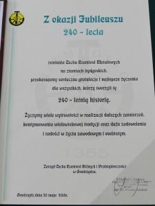 DSCN4675
